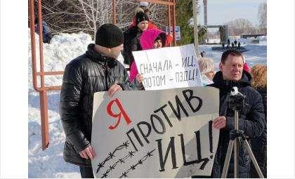Год назад в Бердске проходили митинги против ИЦ