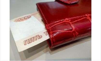 «Советский» стаж дает право на дополнительные проценты к пенсии
