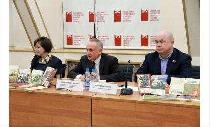 Дан старт Всероссийской акции памяти «Юные герои Великой Победы»