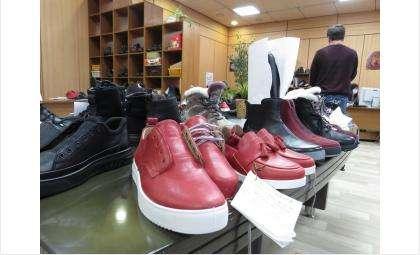 «Обувь России» не будет строить фабрику в р.п. Линёво
