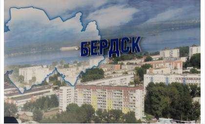 В Бердске пройдет крупный Российско-Таджикский молодежный форум