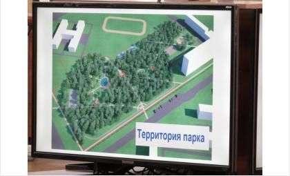 Роща у школы №11 скоро станет парком