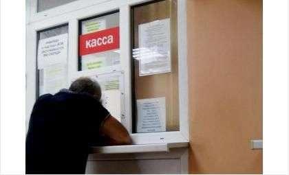 В Бердске открыто 7 пунктов РКЦ
