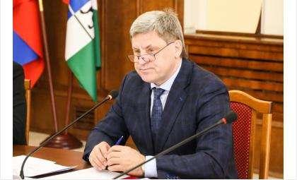 Терепа Александр Григорьевич