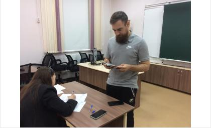 Выборы в МП региона - в Бердске
