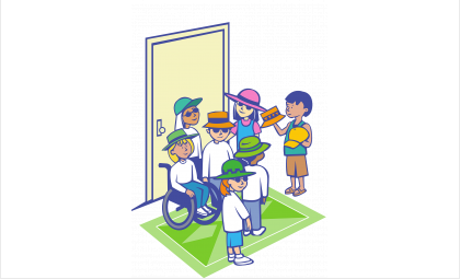 Памятка для родителей детей-инвалидов