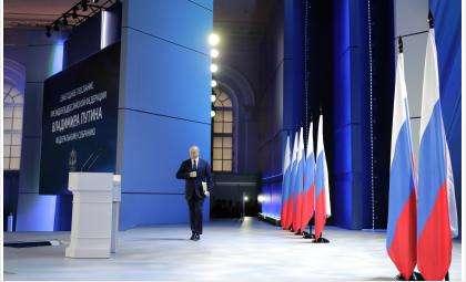 Владимир Путин выступает с посланием Федеральному собранию