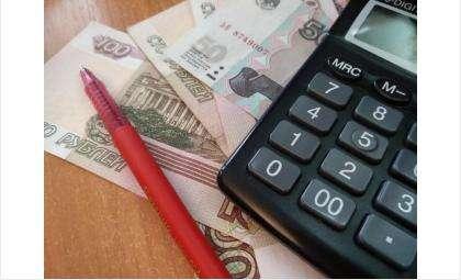 Имущественные налоги необходимо было уплатить до 1 декабря 2020 года