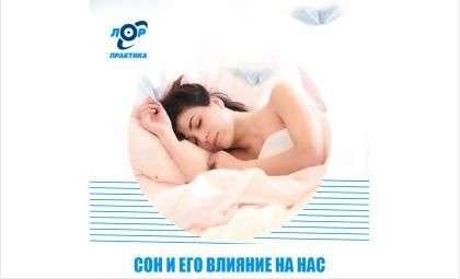 Сон напрямую связан с обменом веществ и восстанавливает физическую и умственную энергии