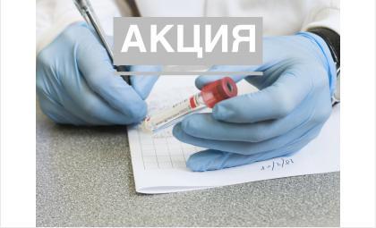 Узнай о своём здоровье за один день всего за 750 рублей!