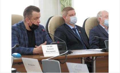 На внеочередной сессии горсовета депутатов Бердска