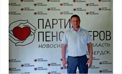 Коржов Евгений Анатольевич