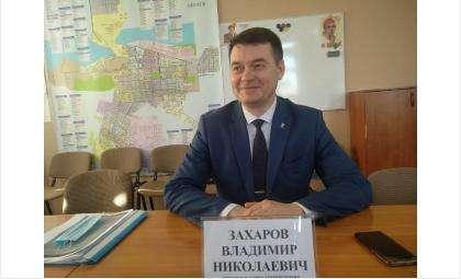 Захаров Владимир Николаевич, заместитель главы Бердска по городскому хозяйству