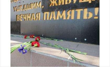 Вечная память Героям! С Днем Победы!