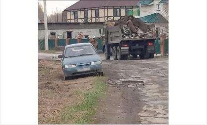 Везут строительный мусор
