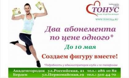 Уже с первого занятия вы поймёте, что здоровый образ жизни – это легко!