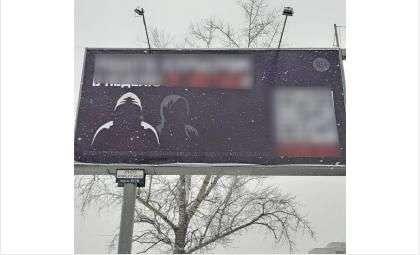 Владельцы рекламных конструкций в Бердске - частники