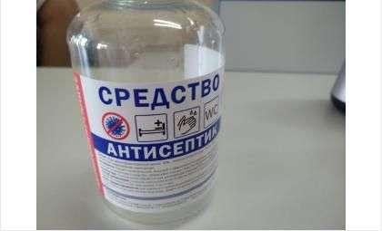Используйте санитайзеры