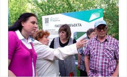 Контроль за ремонтом дворов в Бердске продолжает общественная палата
