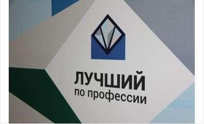 Названы имена лучших сотрудников Почты России в Новосибирской области