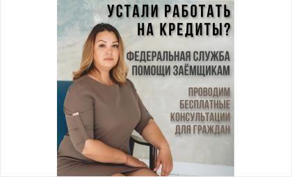 """Специалисты ФПК """"Альтернатива"""" всегда готовы помочь вам в решении финансовых проблем"""