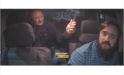 Пассажир приставил нож к лицу водителя