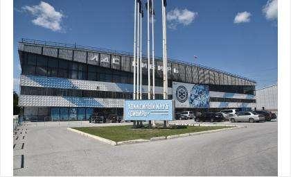 ТребованиямIIHFи Федерации хоккея России будет соответствовать ЛДС «Сибирь»