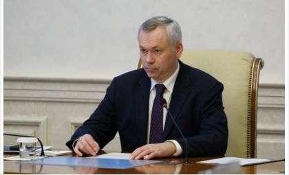 Травников Андрей Александрович