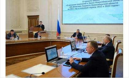Заседание правительства под председательством Андрея Травникова