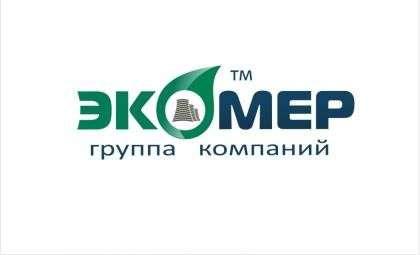 """В """"Экомер"""" в Бердске требуются специалисты"""