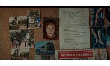 Смотрите психологический детектив «Хрустальный»