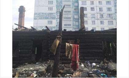 Дом сгорел два года назад