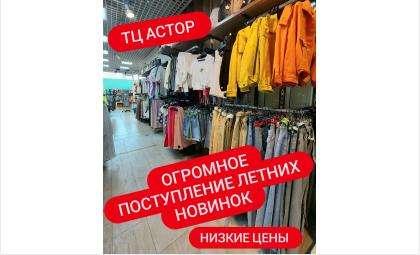 В магазине LIGRA & RUZARDI - огромное поступление новинок!