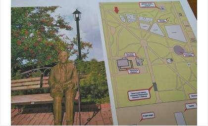 Памятник Юрию Павкину установят в парке Бердска