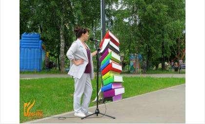 Оксана Мокриенко тоже приняла участие в чтениях