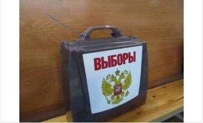 Уведомление о размещении предвыборных агитматериалов