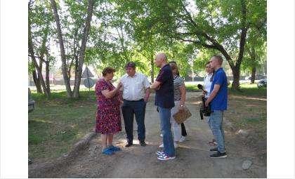 Мэр поговорил со старшими по домам