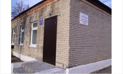 Бердское отделение областного бюро СМЭ