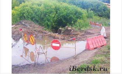 На месте аварии работают специалисты КБУ