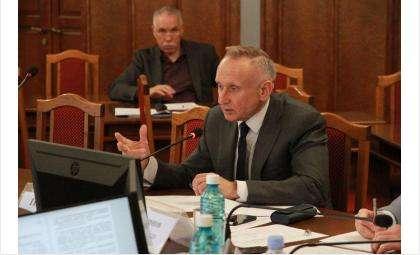 Панфёров Андрей Борисович