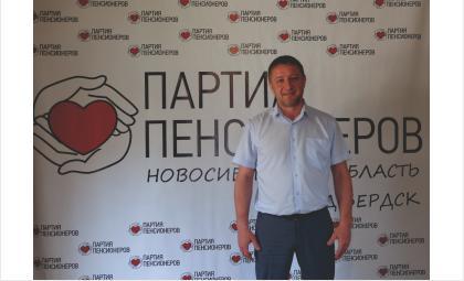 """Евгений Коржов - лидер """"Партии пенсионеров"""" в Бердске"""