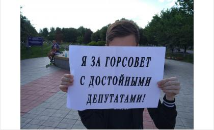 Студент «без лица» призывает не выбирать иногородних депутатов в Бердске