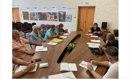 Совет председателей комитетов Бердской городской Общественной палаты