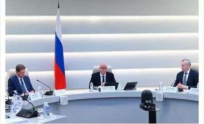 Оргкомитет по подготовке форума «Технопром-2021»