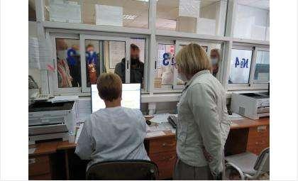 В поликлинике в очереди в регистратуру