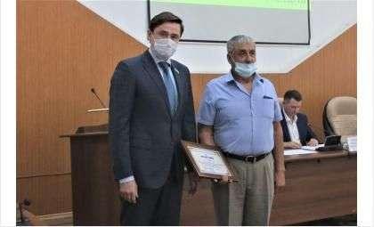 Бердчан наградили за добросовестный труд