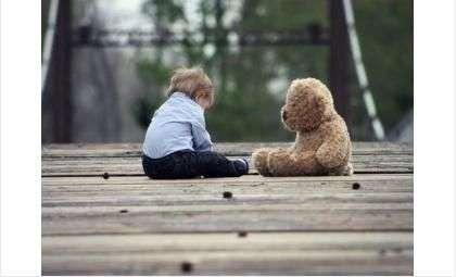 Дети-сироты нуждаются в особой социальной поддержке