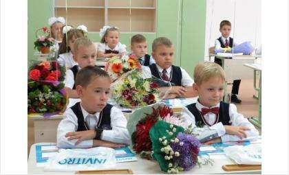 Ученики начальных классов вернутся за парты