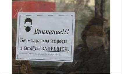 Водители не имеют права провозить пассажиров без масок