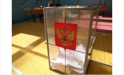 Выборы депутатов Госдумы состоятся в сентябре 2021